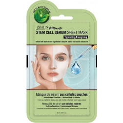 Satin Smooth - Stem Cell Serum Mask #SSKSCMK