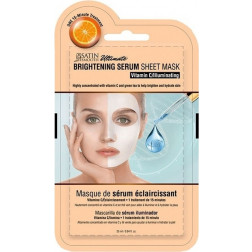 Satin Smooth - Brightening Serum Mask #SSKBMK